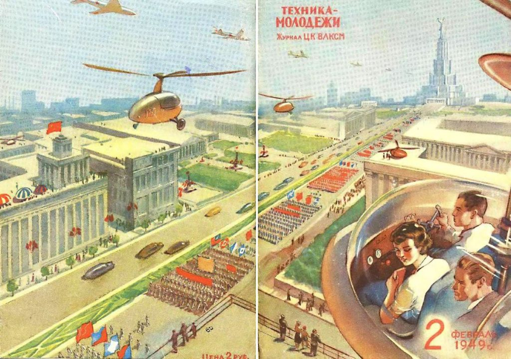 "Rusian newspaper ""Techics for Youth"" showing a town of future (pub. 1949)"