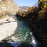 Kuban river.